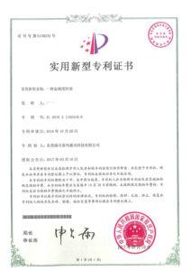 FSG Patent A New Metal Pin Base